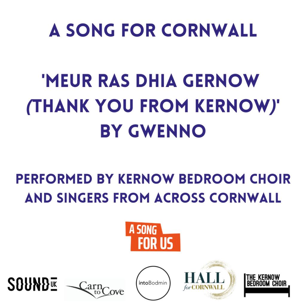 A Song For Cornwall – Meur ras dhia Gernow by Gwenno